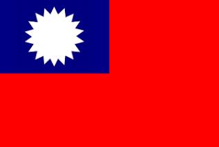 Drapeau De Chine drapeau de la chine